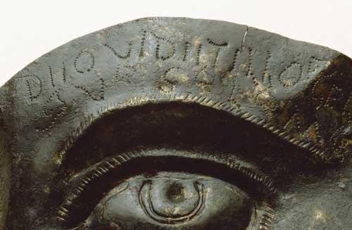 objet_grec_avec_inscription