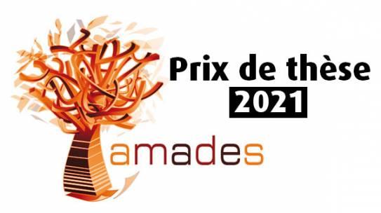 Prix de thèse AMADES